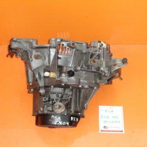 C1.19 Caixa PSA 1.9d REF 20cm04